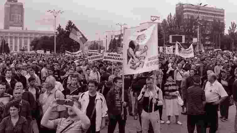 Соціологія окупації