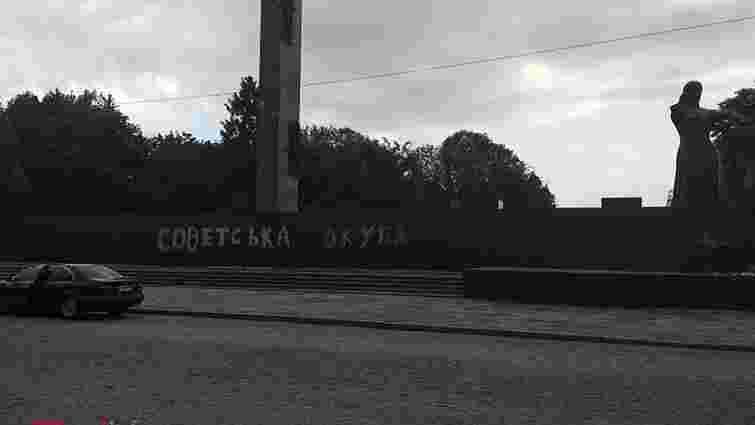 Поліція затримала хуліганів, що обписали паркан біля Монумента Слави у Львові