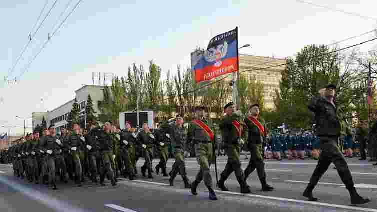 Турчинов обіцяв запровадити санкції проти ЗМІ, які транслювали парад з окупованого Донецька