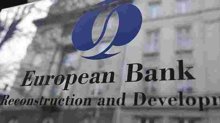 ЄБРР прогнозує зростання української економіки на 3% в 2018-2019 роках