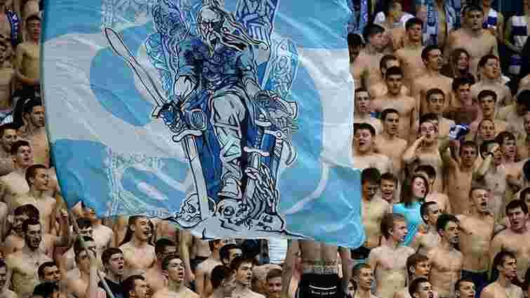 Фанати «Динамо» і «Шахтаря» влаштували бійку з поліцією перед фіналом Кубка України