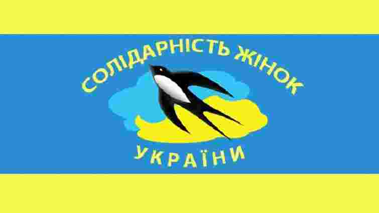 Підписи вірних УПЦ (МП) проти автокефалії до Стамбула привезли колишні прихильники Януковича