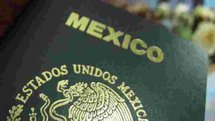 МЗС анонсувало безвізовий режим із чотирма країнами Латинської Америки