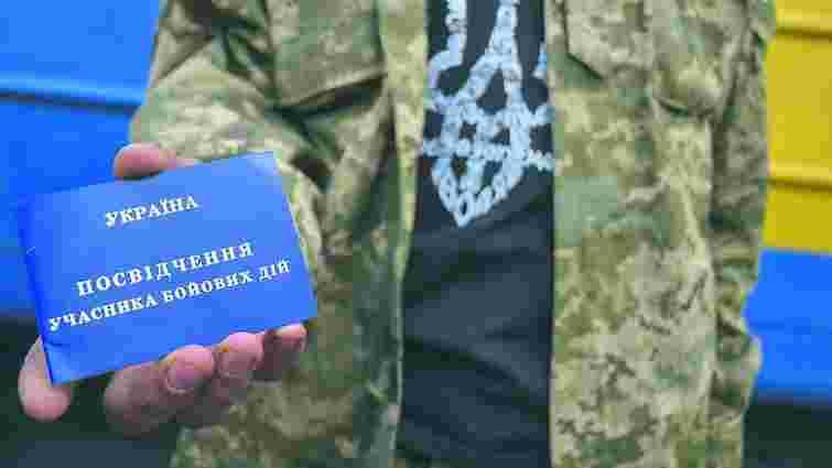 Під Житомиром батько зарізав свого сина - ветерана АТО