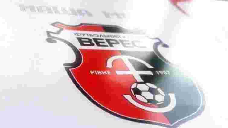 У футбольному клубі «Верес» сталося масове отруєння гравців