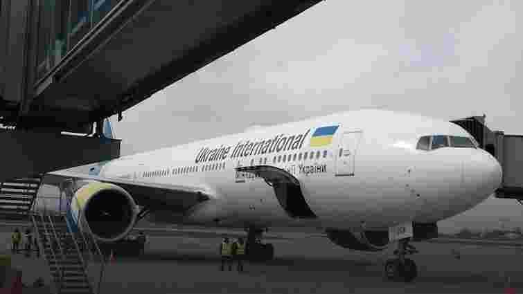 Внутрішні пасажирські авіаперельоти в Україні виконують лише три компанії