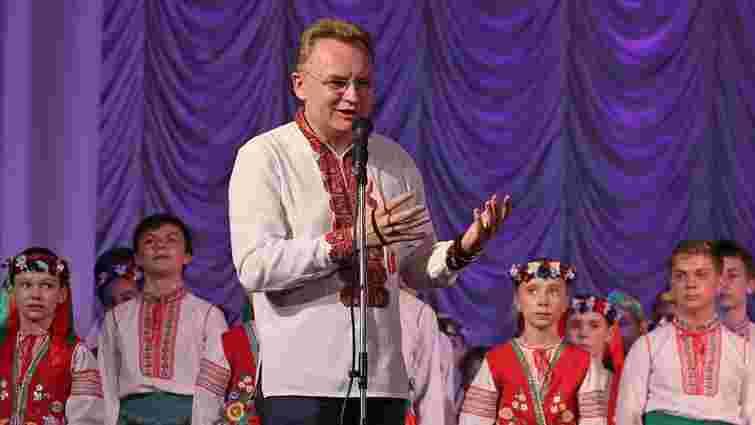 Мер Львова привітав усіх матерів з Днем матері