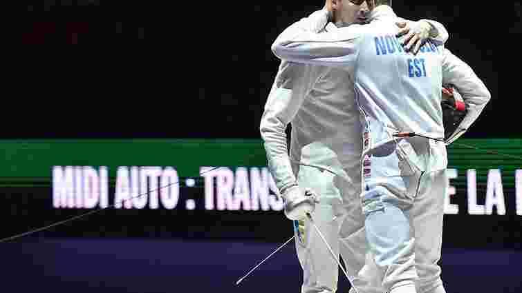Український шпажист здобув «срібло» на етапі Кубку світу в Парижі