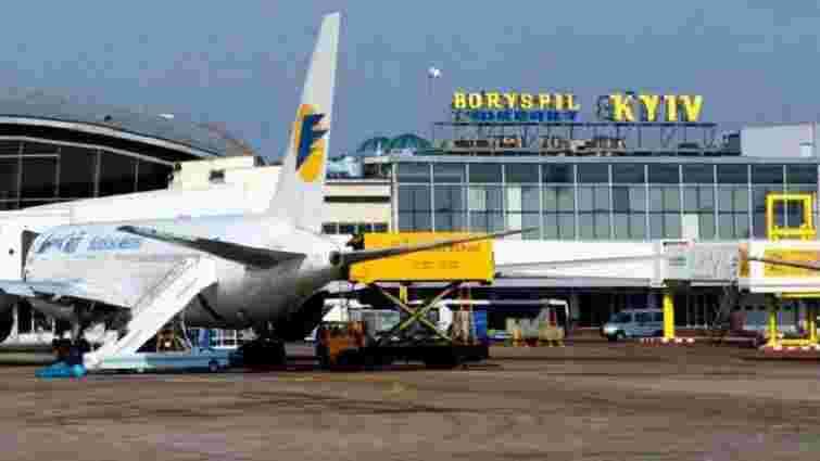 «Бориспіль» увійшов до п'ятірки найбільш швидкозростаючих аеропортів Європи