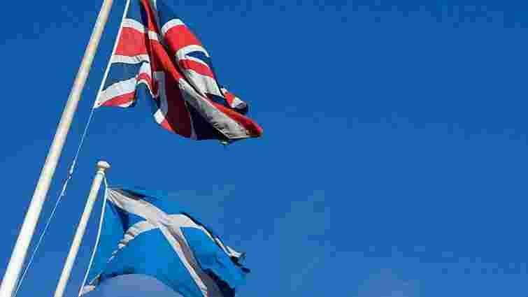 Шотландія відмовилась підтримувати законопроект Великої Британії про Brexit