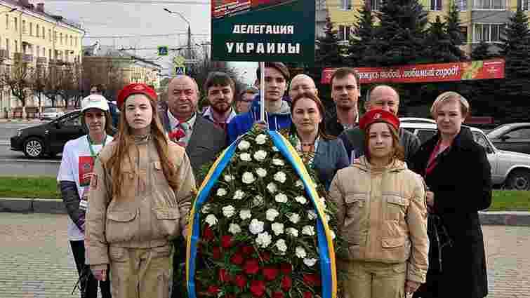 У Луцьку виник скандал через поїздку місцевих активістів до Росії на «Форум Переможців»