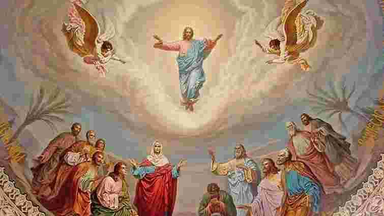 Християни східного обряду святкують Вознесіння Господнє