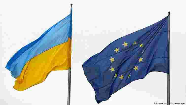 Європарламент підтримав мільярдну допомогу для України