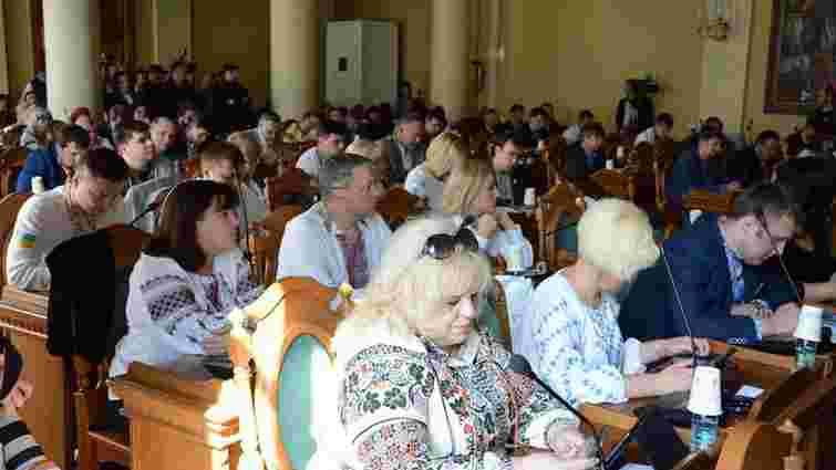 У Львові комунальне майно надаватимуть в оренду через систему ProZorro