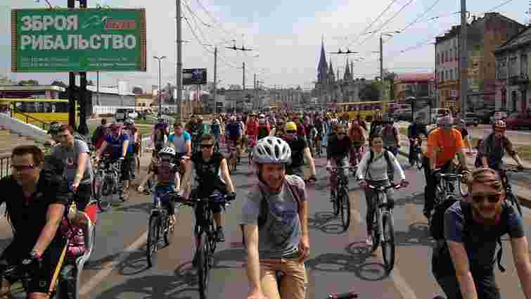 Львівських велосипедистів закликають долучитися до всеукраїнського Велодня