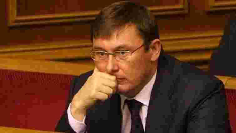 Нардепи оскаржили в Конституційному Суді закон, який дозволив Луценку стати генпрокурором