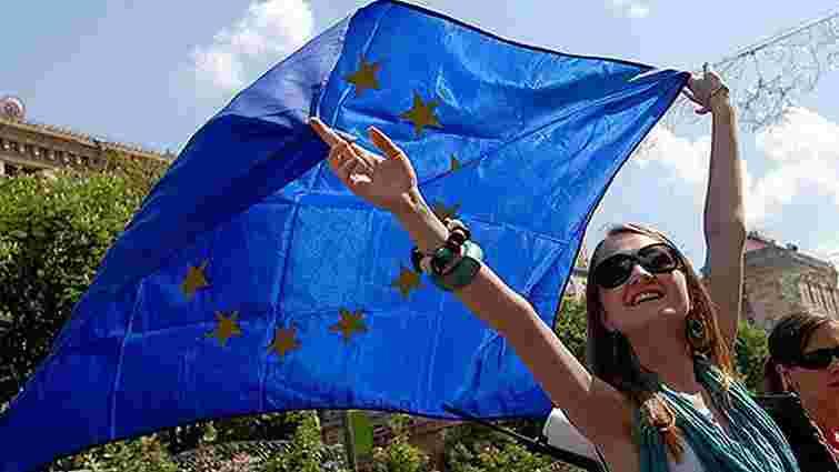 Сьогодні Україна відзначає День Європи