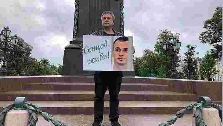 В Москві відбулися поодинокі пікети на підтримку українського політв'язня Олега Сенцова