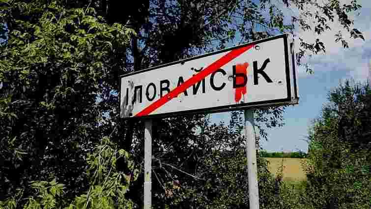 Росія залізницею доставила на Донбас снаряди до «Градів», – ГУР