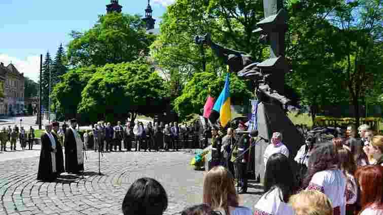 У Львові урочисто вшанували жертв політичних репресій