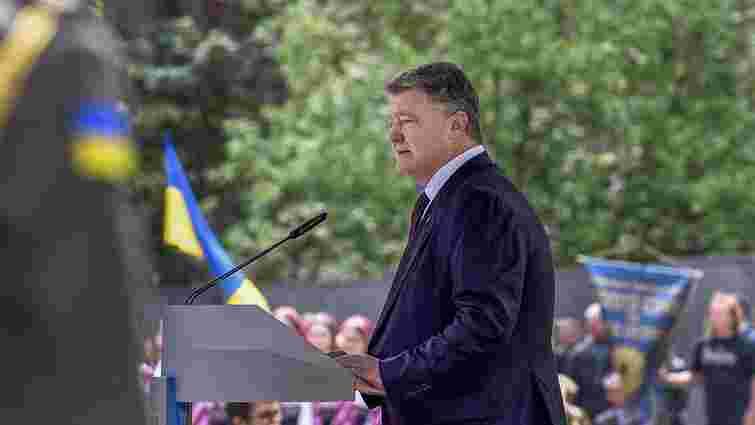 Петро Порошенко розповів на що витрачаються конфісковані «гроші Януковича»