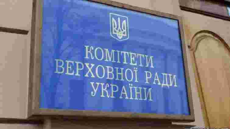 Комітет Верховної Ради затвердив закон про Антикорупційний суд
