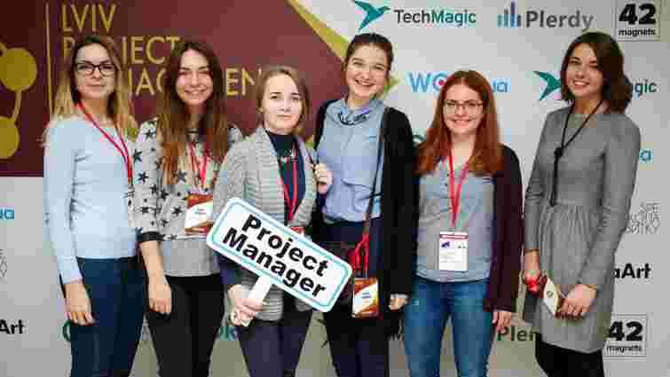 У Львові відбудеться масштабна конференція з проектного менеджменту у сфері ІТ