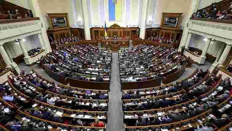 Верховна Рада визначила низку пільг для постраждалих під час Революції Гідності