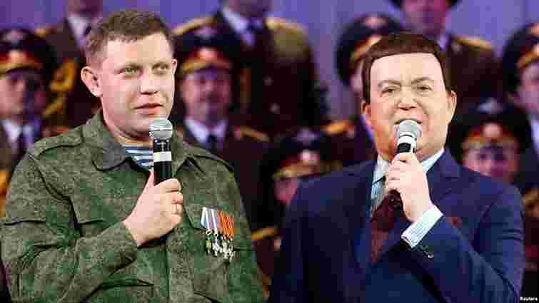 Йосипа Кобзона позбавили звання народного артиста України