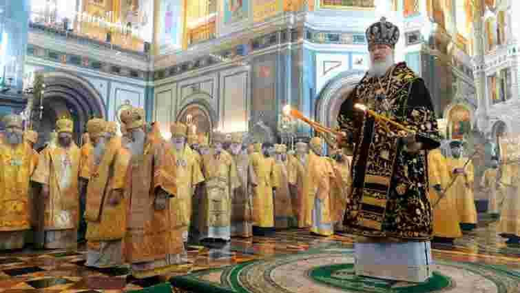 Росія готує альтернативний всеправославний собор, де патріарха РПЦ наділять авторитетом першості