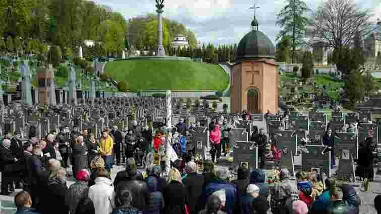 У суботу на Личаківському кладовищі відбудеться поминальна молитва за загиблими воїнами