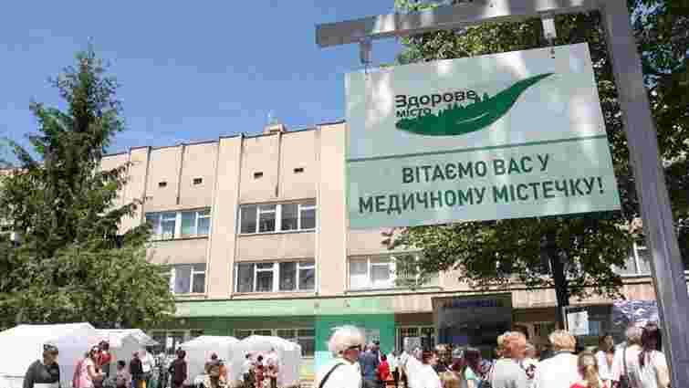 Упродовж двох тижнів львів'яни зможуть обстежитися просто неба у межах акції «Здорове місто»