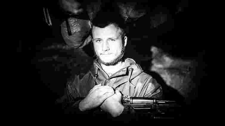 На сході України загинув 22-річний доброволець зі Шкла Мар'ян Корчак
