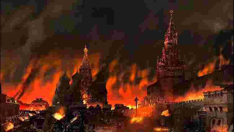 Російське посольство в Києві «підпалять» за допомогою відеопроекції
