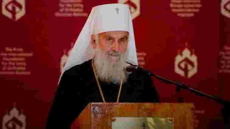 Голова Сербської церкви назвав прохання України про автокефалію «богохульством розкольника»