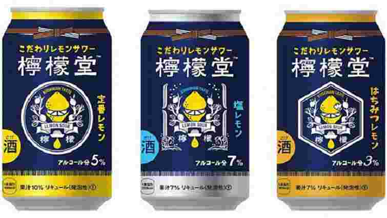 Вперше в своїй історії компанія Coca-Cola випустила алкогольний напій
