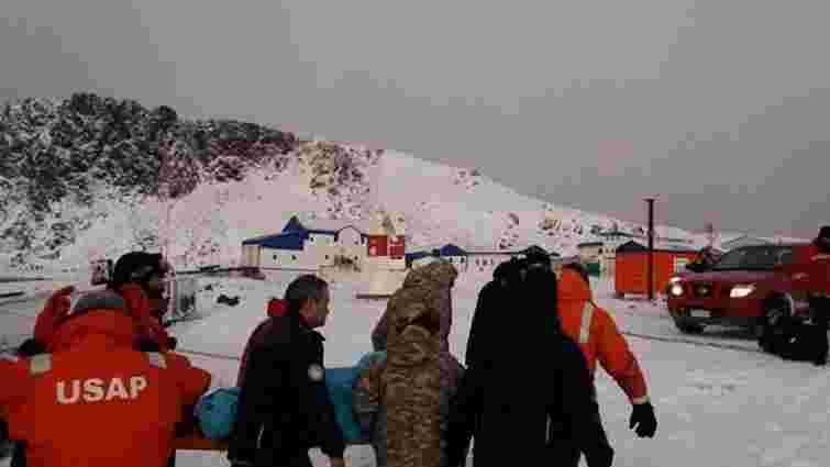 Українського полярника евакуювали з Антарктиди через апендицит