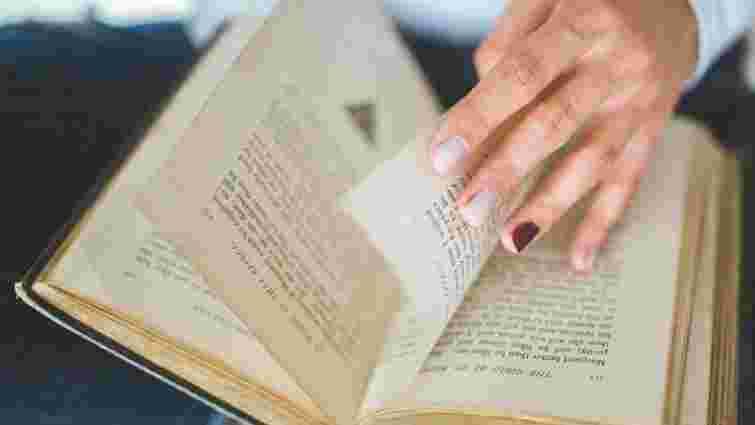 Міністерство культури вдруге шукає керівника Інституту книги