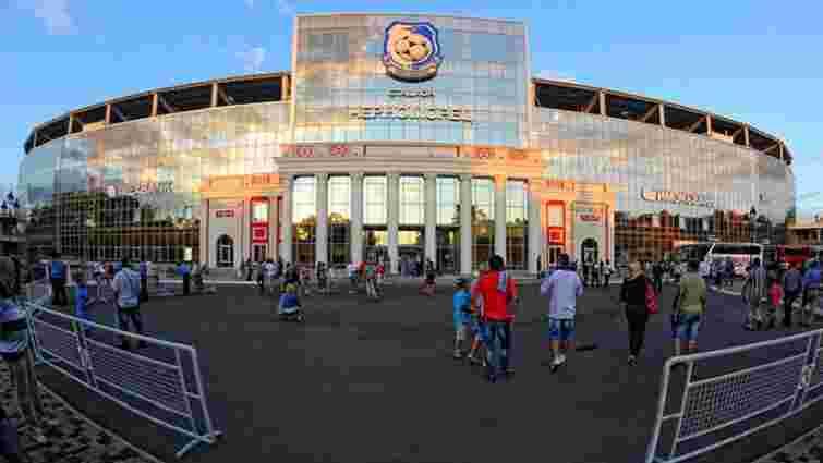 Побудований до Євро-2012 український стадіон виставили на аукціон