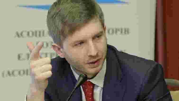 Президент звільнив одіозного голову комісії з регулювання тарифів Дмитра Вовка