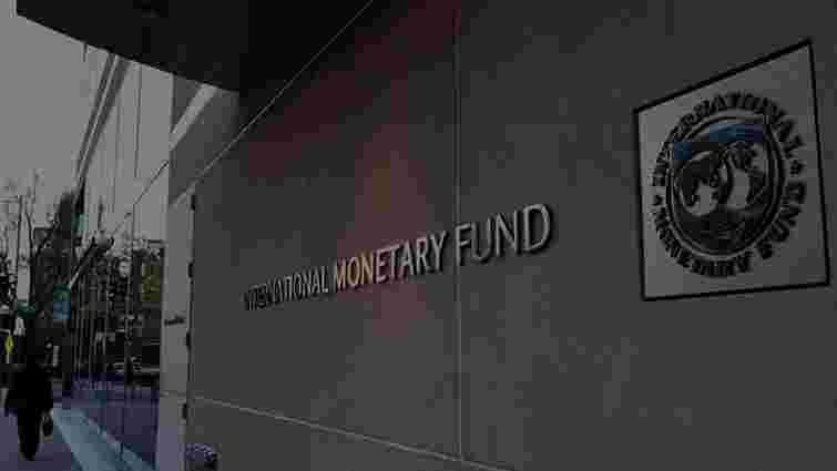 МВФ оцінив дефіцит фінансування України в $4,5 млрд