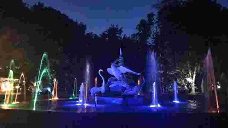 У Стрийському парку відновили підсвітку фонтану «Івасик-Телесик»