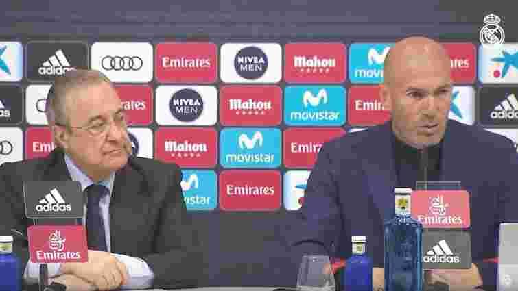 Зінедін Зідан подав у відставку з поста головного тренера «Реалу»