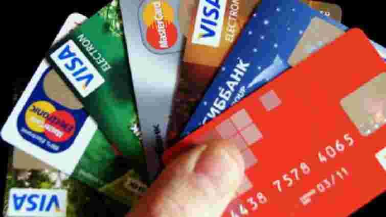 В НБУ пропонують використовувати банківську карту як паспорт