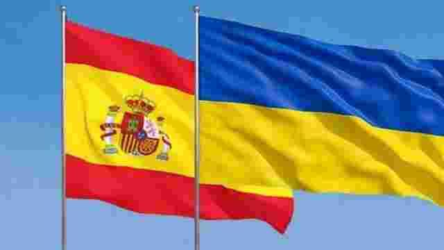 Україна та Іспанія укладуть нову двосторонню угоду про соцзабезпечення