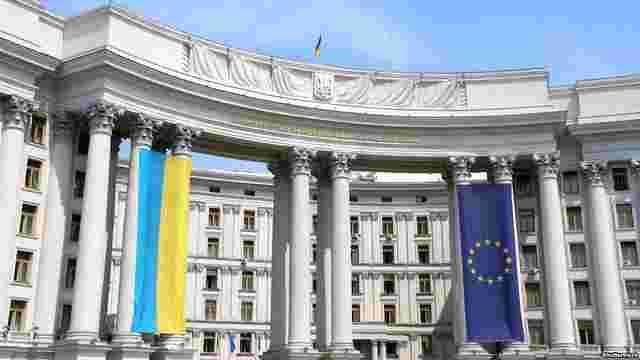 Україна подала в ООН докази фінансування Росією тероризму