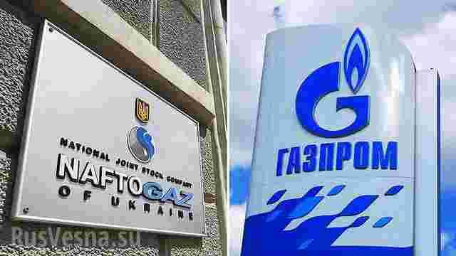 Шведський суд призупинив виконання рішення Стокгольмського арбітражу у справі «Газпрому»