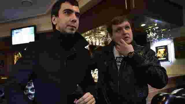Депутатку Європарламенту Ребекку Гармс від імені голови АПУ розіграли російські пранкери