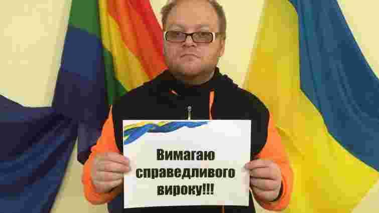 У Кривому Розі побили одного з організаторів «Маршу рівності»