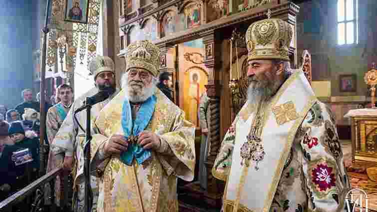 Митрополит УПЦ (МП) Софроній заявив, що не підписував заяви проти автокефалії